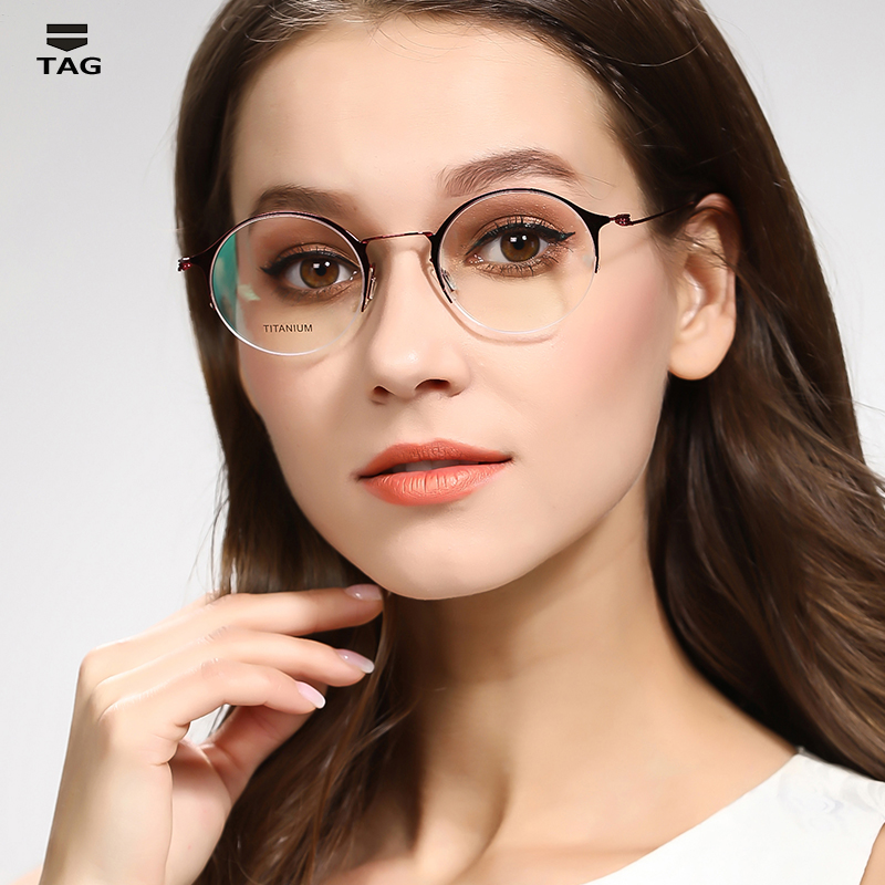 summer latest Eyeglass frame men women ultra-thin ultra-light titanium creative designer glasses frame Computer myopia Goggles image