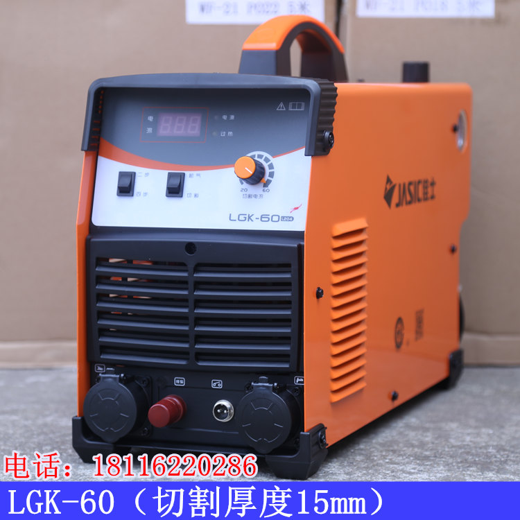 380V 60A Jasic LGK-60 CUT-60 Air Plasma Cutting Machine Cutter with P80 Torch English Manual included JINSLU p80 panasonic super high cost complete air cutter torches torch head body straigh machine arc starting 12foot