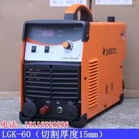380V 60A Jasic LGK 60 CUT 60 Air Plasma Cutting Machine Cutter with P80 Torch English Manual included JINSLU