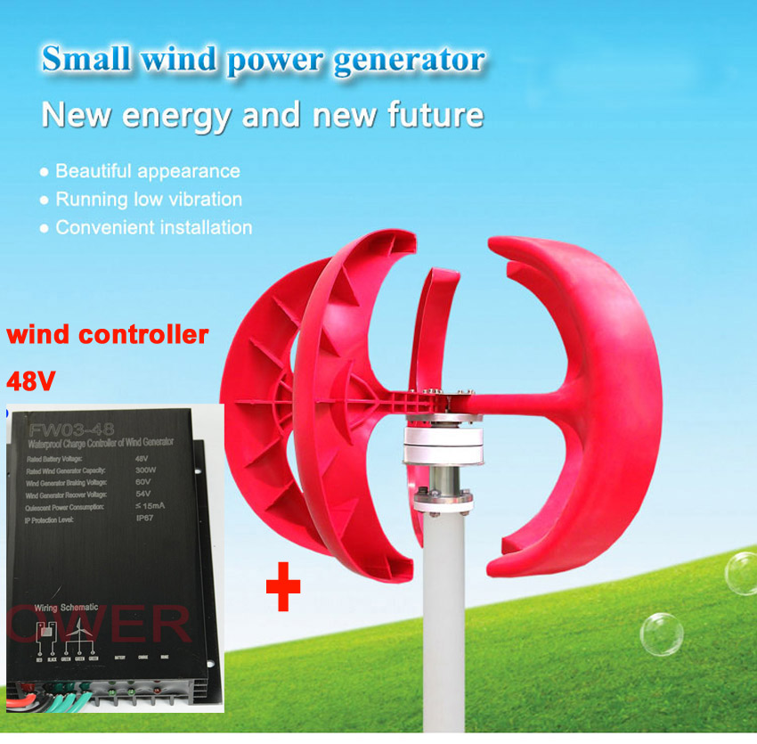 White or red color windmill turbines Vertical Axis 300W 48V wind generator matched   with 48V wind power ocntroller