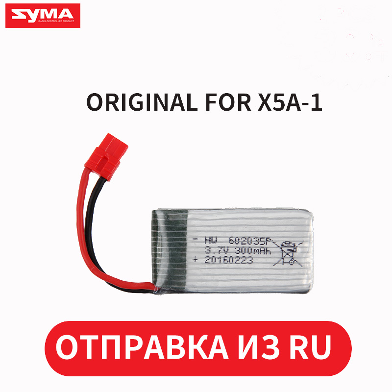 Original Battery For Syma X5S X5C X5SC X5HC X5HW X5SW X5UW X5A-1 X5A RC Quadcopter 3.7V 500mAh Battery Spare Parts