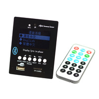 MP3 Decoder Board With LCD Screen Bluetooth Audio Receiver Lyrics Show Multi format Playback MP3