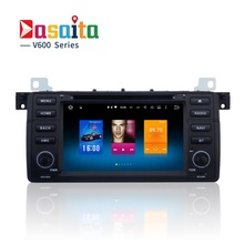 Car 1 din android GPS for BMW E46 M3 318i 320i autoradio navigation head unit multimedia broswer 4Gb+32Gb Android 6.0 PX5 8-Core