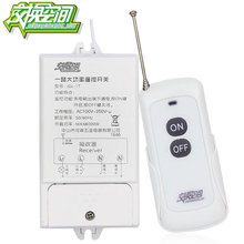 JGL-1T 800M 85-220V 30A Long Distance One Way Remote Control Power Switch 4000W High Power