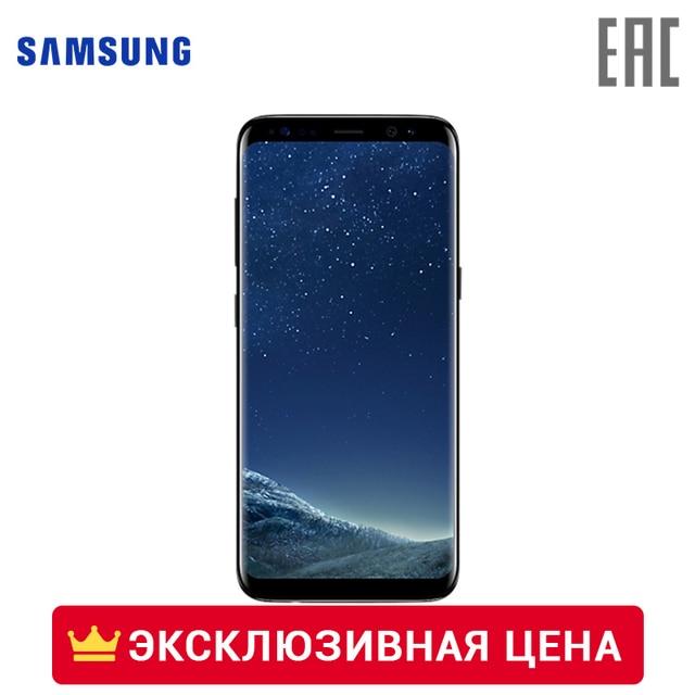 Смартфон Samsung Galaxy S8 64GB (SM-G950F): специальная цена для покупателей с золотым, платиновым и бриллиантовым уровнем [официальная российская гарантия]