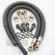 Топливный резиновый шланг Аксессуары для мотоцикла ремонт масляный Охлаждающий радиатор температурный шланг прокладка M10 винт