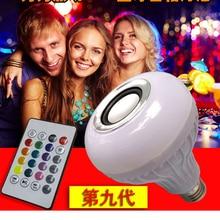 bluetooth smart light bulb box speaker Intelligent sound Colorful light bulbs remote controls light color transformation