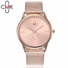 CMK Watches Ultra Thin Steel Mesh Belt Watch Fashion Casual Women Dress