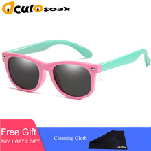 Hot silicone polarized childrens sunglasses square men and women children glasses UV400 security brand soft