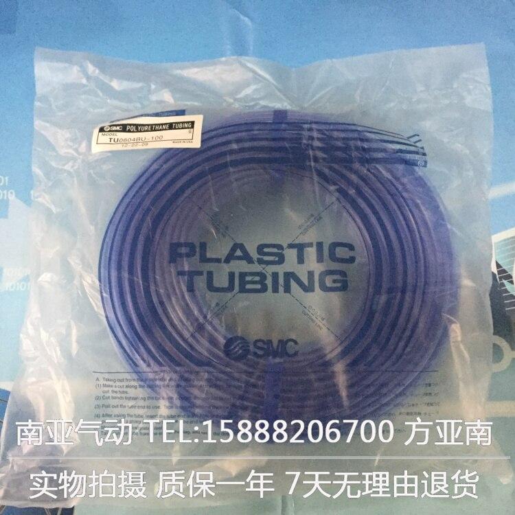 AIRTAC Brue air hose trachea PU8*5.5-100 tu0425bu 100 tu0604bu 100 tu0805bu 100 tu1065bu 100 tu1208bu 100 smc pneumatic blue air hose hose length 100m