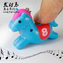The colorful horse toy font b flashlight b font font b LED b font luminous key