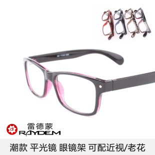Ultra-light myopia eyeglasses frame glasses frame myopia spectacle frame black glasses male female