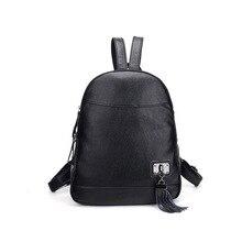 Anti-theft дизайн сумка кожа Модные кисточкой рюкзак колледжа Ветер Рюкзак
