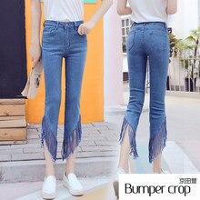 aa9585f91a47e BUMPERCROP gland en détresse skinny jeans femme noir et bleu taille haute  streetwear femmes sexy slim