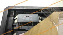 Бесплатная доставка Новый M68702H модуль