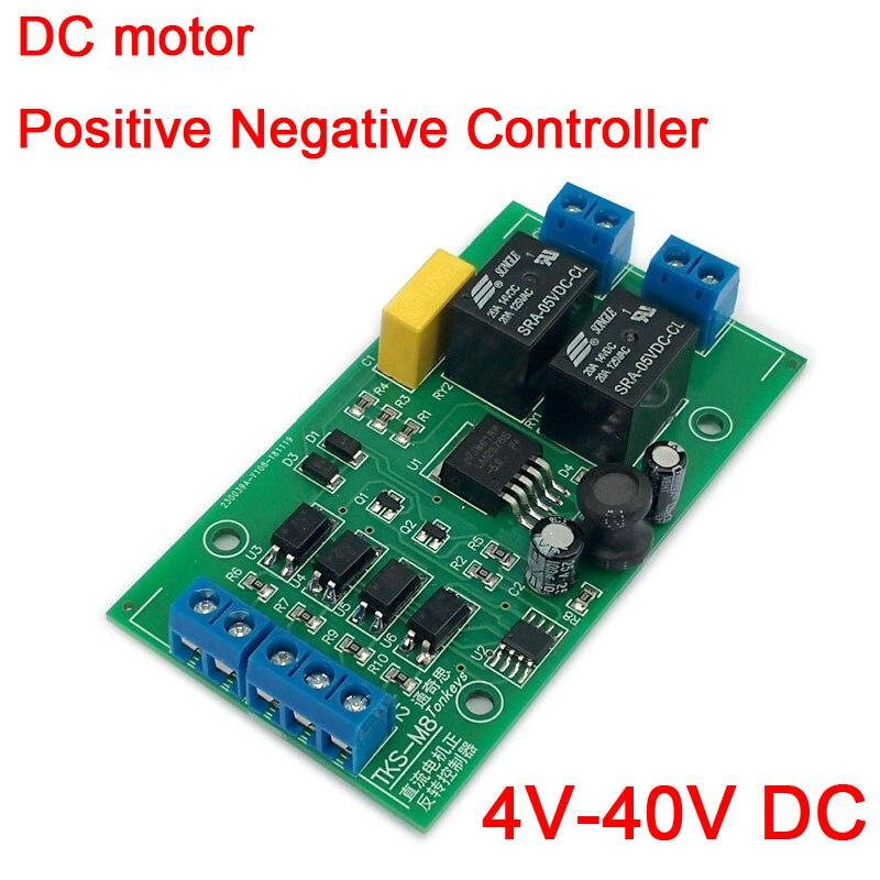 DYKB DC Motor Positive Negative Controller W/ Limit DC 5V12V24V Voltage Drive Module Lifting Motor Control