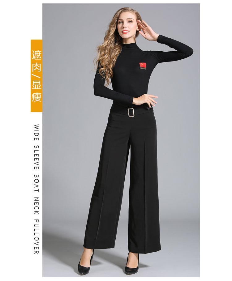 Woman's Adult Latin Dance Pants Long High Waist Broad Leg Trousers Ballroom Performance Dance Practice Clothes Flared Pants H658 12