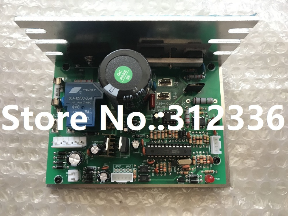 Free Shipping ZH KQSI LS Motor Controller SHUA BROTHER OMA treadmill circuit board driver control IC