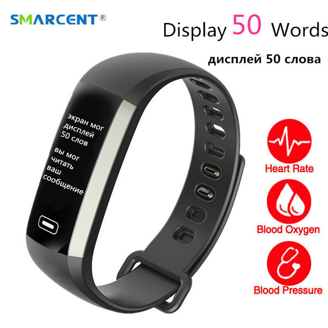 SMARCENT R5MAX M2 Pro Smart Fitness Bracelet Heart Rate and Blood Pressure Oxygen Monitor Smartband