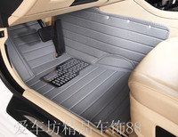 special full surrouded car floor carpets rugs mats case for Sunshine Bluebird AEOLUS Datsun 2001 2006 year model