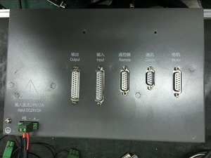 Image 2 - 2 As SF 2100C Cnc Systeem Cnc Snijmachine Systeem Cnc Snijmachine Onderdelen Systeem