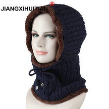 244e2e4a9 Wool Cap for Winter Promotion-Achetez des Wool Cap for Winter ...