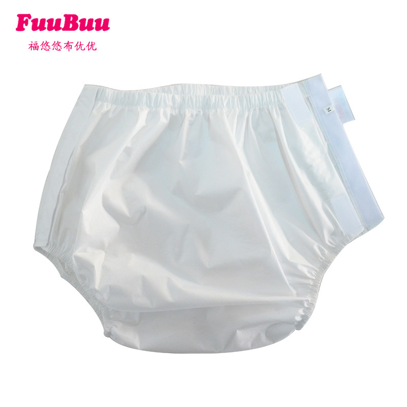 Free Shipping FUUBUU2502-5PCS WHITE  Adult Diapers / Nappies Old Pants With Waterproof Breathable Special
