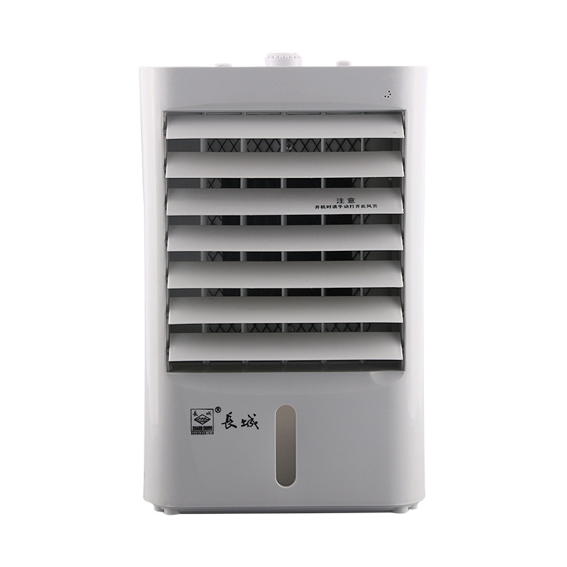 Hyundai Air Conditioner Cool Thermostat Air Conditioning Fan Single Cold Type Humidification Refrigeration Fan