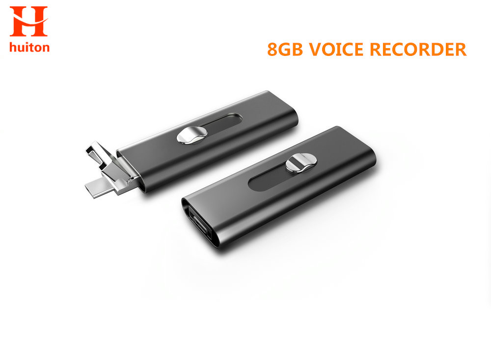 Newest 8GB micro voice recorder metal material with two USB slots long time record check all files by Android smart phone UR-26 image