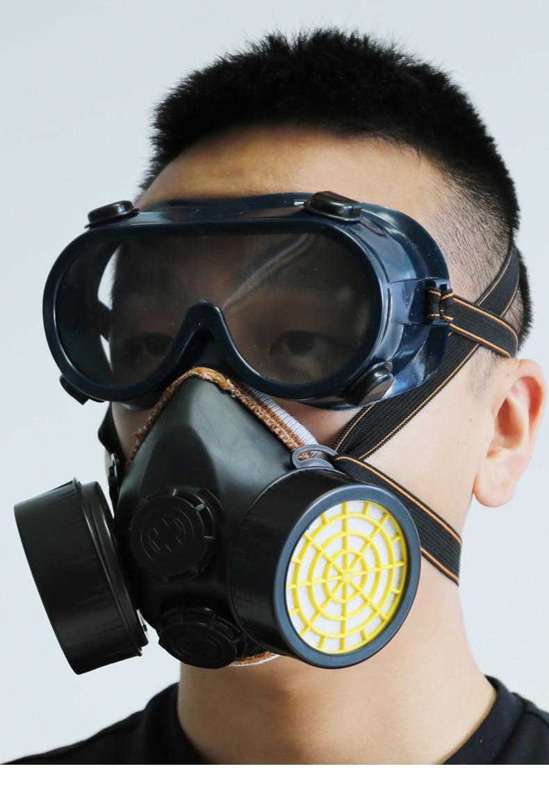 anti-virus mask