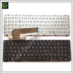 Французская клавиатура с раскладкой Azerty для HP Pavilion 15-R 15-r011dx 15-r029wm 15-r063nr 15-g020dx 15-g020nr 719853-001 FR