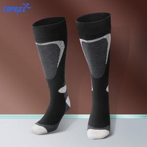 Image 5 - COPOZZ Ski Socks Thick Cotton Sports Snowboard Cycling Skiing Soccer Socks Men & Women Moisture Absorption High Elastic Socks