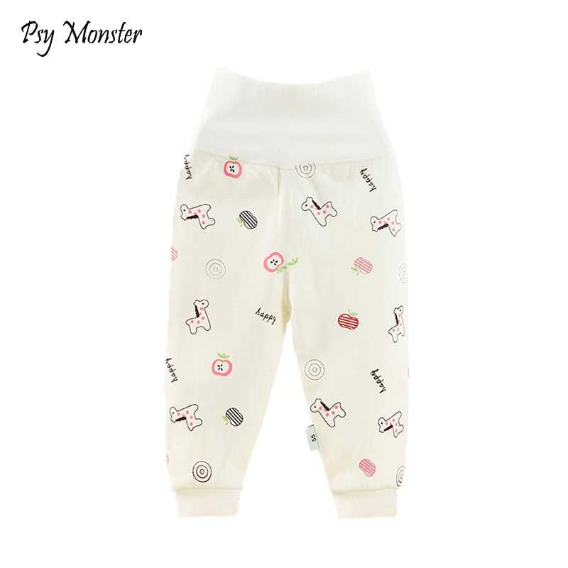 Baby pants 100% cotton baby infant leggings baby clothing newborn tights boys girls pants high elasticity Baby trousers A97