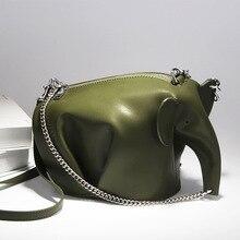 Casual 2016 New Chain Handbag Cross Body Bag Leather Shoulder Bag Women Cute Elephant Mini Purses