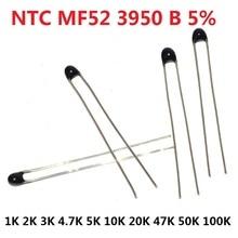 20 шт., терморезистор NTC MF52 NTC-MF52AT 1K 2K 3K 4,7 K 5K 10K 20K 47K 50K 100K 5% 3950B 1/2/3/4. Комплект 7/K Ohm R