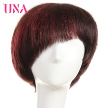UNA Short Straight Human Hair Wigs For Women 150% Density Hair Peruvian Straight Human Hair Wigs Non-Remy Machine Hair Wigs 8