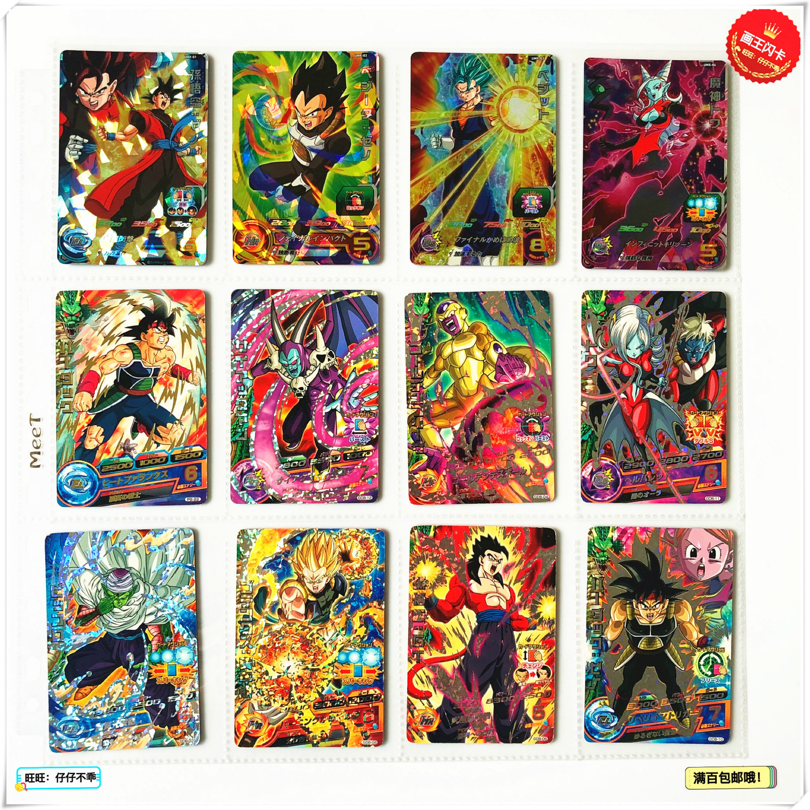 Japan Original Dragon Ball Hero Card UMX GDB Goku Toys Hobbies Collectibles Game Collection Anime Cards