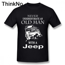 Man Old Man With A Jeep T Shirt S-5XL Short Sleeve 100% Cott