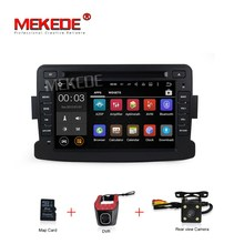 Quad Core Pure Android7.1 GPS Navigator Radio For Dacia Renault Duster Logan Sandero Car DVD Central Cassette Player