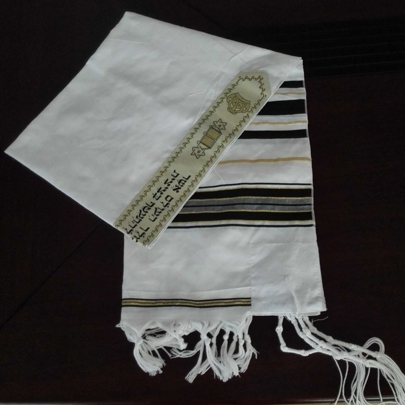 Messianic Tallit Prayer Shawl Talit Blue And Gold With Talis Bag Israel Tallit title=