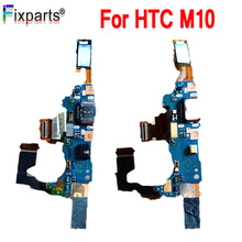 For HTC M10 HTC 10 Charge Charging Port Dock Connector Flex Cable