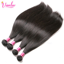 Vanlov Brazilian Straight Human Hair Extension Brazilian Hair Weave Bundles Jet Black Natural Color Non Remy Can Buy 3 or 4 PCS