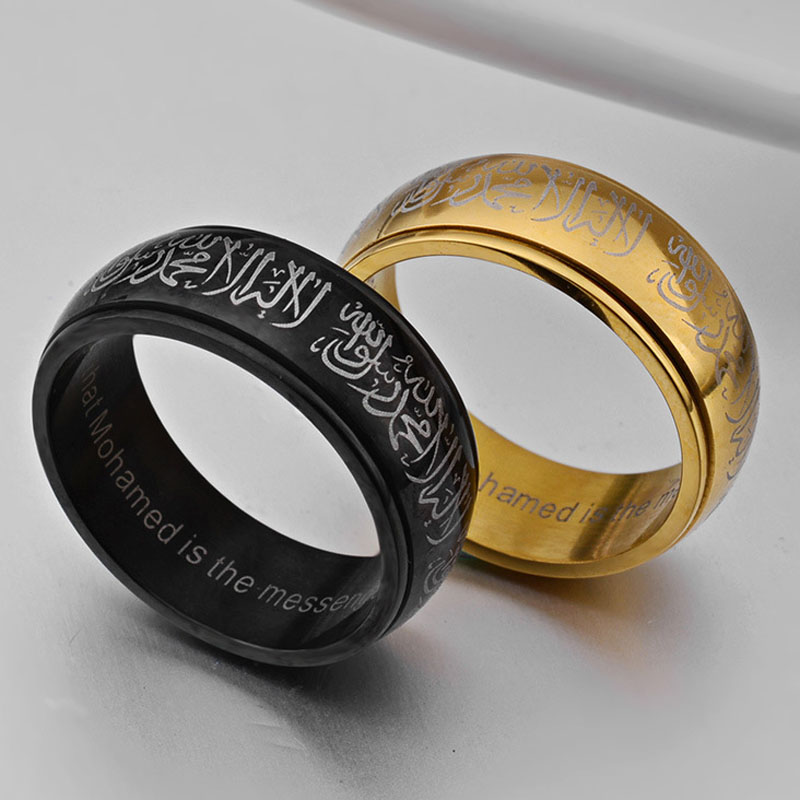 Muslim Wedding Ring
