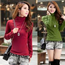 Turtleneck Long Sleeve Cotton Pullover Blouse Top