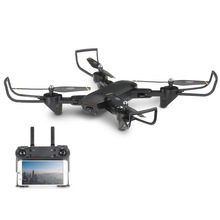 SG700 UAV Drone Foldable Quadcopter ABS 6 Axis Gyro 4CH 2.4GHz Durable App Control Headless Mode Flying One Key Take Off