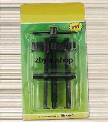 1PC 55*90 Type Black Plated Two Jaws Gear Puller Armature Bearing Puller Forging цена