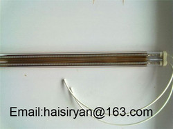 Fast Move Infrared Heating Lamp IR Heater