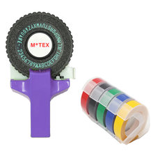 Color púrpura MoTex E101 impresora Mini DIY compatible con la mano para dymo 3D en relieve cinta manual máquina de letras de máquina de escribir(China)