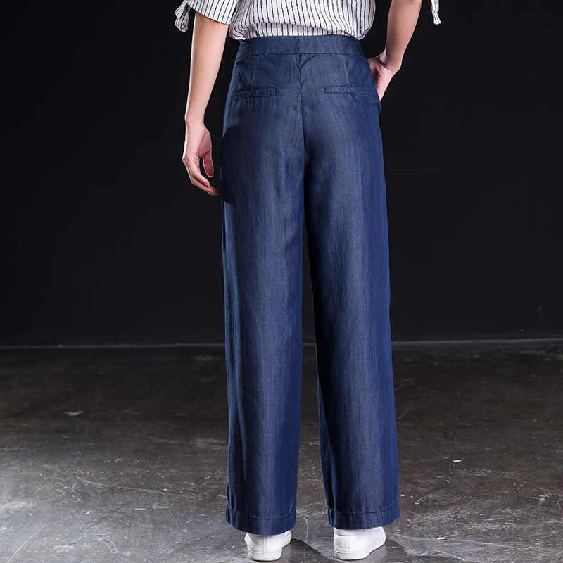 Shangege נשים רחב רגל ג 'ינס ליידי מלא אורך רופף ג' ינס מזדמן tencel מכנסיים לאביב סתיו משלוח חינם
