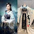 Emperatriz Magnífico Bordado de Color Beige Traje para Más Nuevo TV Jugar A La Princesa WeiYoung Actriz Yan Tang Traje de Las Mujeres